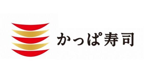 かっぱ寿司の半額キャンペーンに人が殺到して616分の大行列