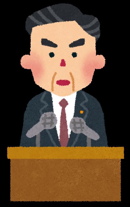 【朗報】『政治家』の「給料」をサラリーマンの平均並にしてやれば簡単に予算も増えるのでわ?