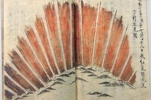 1400年前、日本の空を真っ赤に染めた「幽玄の空」の謎を解明!