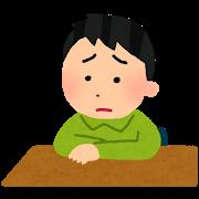 【悲報】ワイおっさんニート、梅雨で治ってた鬱病再発・・・
