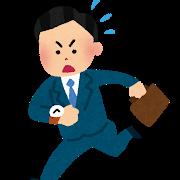 """【職レポ】無能""""公務員""""だけど質問ある?"""