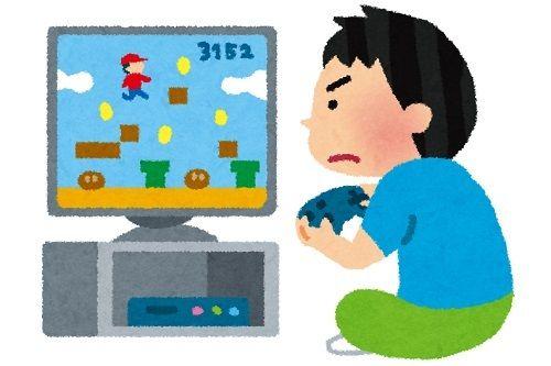 人生で初めてやったゲームって覚えてる?