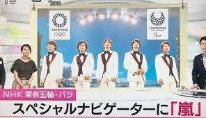 【休止も延期?】東京オリンピック延期の報道に、嵐のメインパーソナリティはどうなるのか問題。