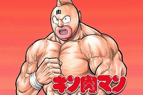 漫画「キン肉マン」、9年ぶり「週プレ」連載復活!集大成の新シリーズ開幕!