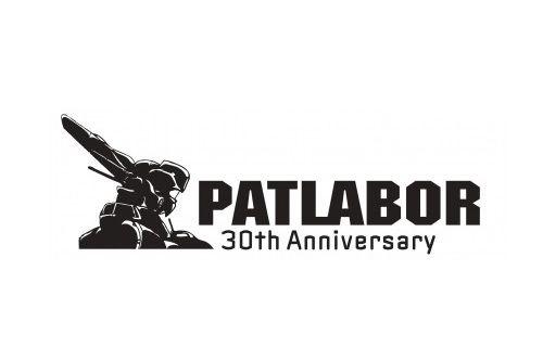祝!「機動警察パトレイバー」30周年!記念イベント開催決定!