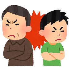 【悲報】中居正広さん、キムタクさんとは会ってない模様・・・・