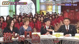 【放送事故】靴職人・花田優一氏、室井佑月を泣かすwwww
