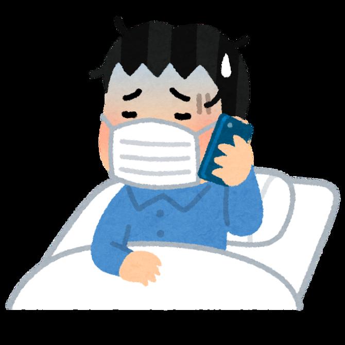 【速報】名古屋の男性 新たに感染