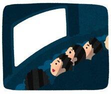 尾田栄一郎「ハァ、ハァ…命削って監修したワンピ映画の興収が68億まで行ったぞ…ん?」