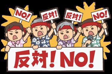 【日韓関係】「韓国を敵視するな」 日本市民の声が高まっている件・・・
