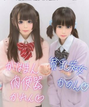【検証画像】女子高生さん、なぜかプリクラ内で脱ぐ・・・・