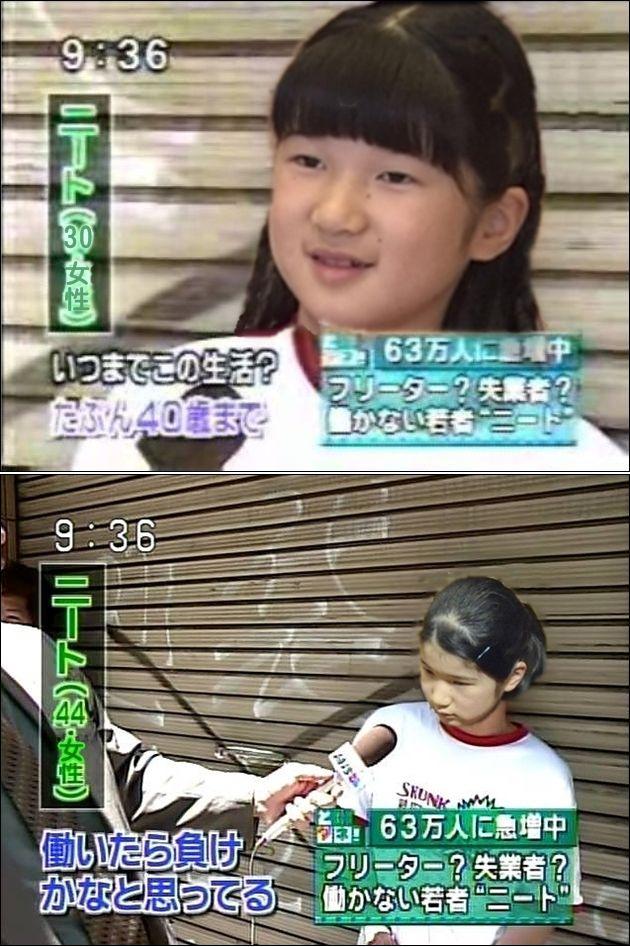 愛子様は本当に健常児なのか?21YouTube動画>1本 ->画像>96枚