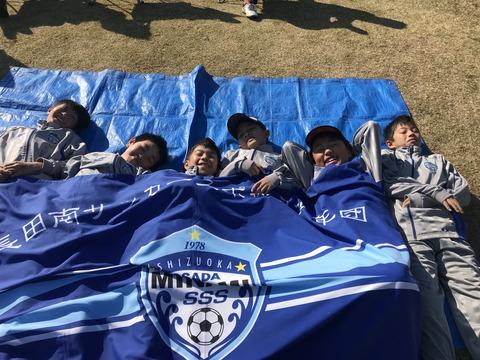 2019青葉リーグ開会式