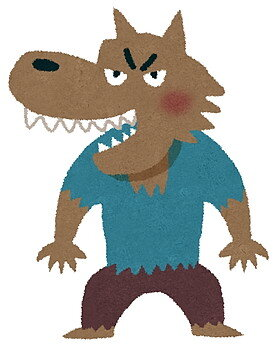 人狼上手い人ってなんなの?怖くね?