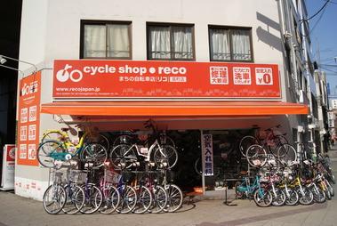 自転車店 自転車店舗 大阪市 : 自転車店のポップが面白すぎる ...