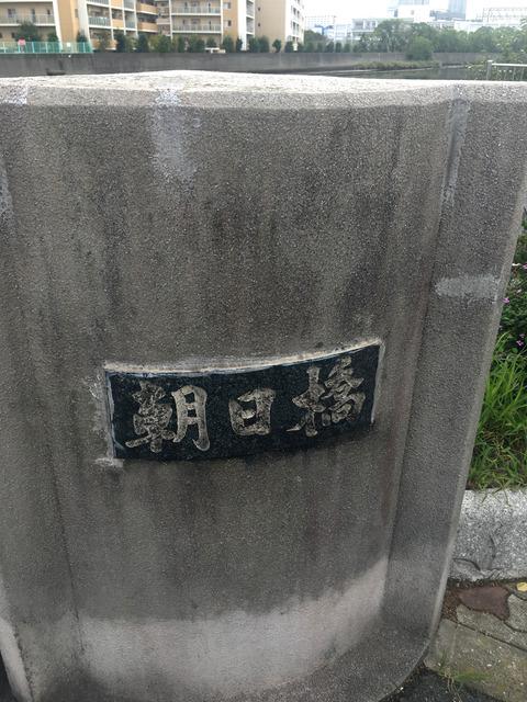 1128_03