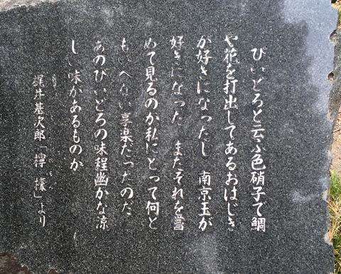 0329_05