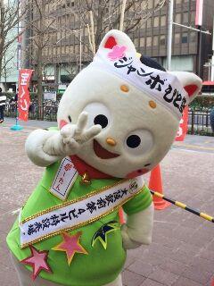 2020.2.27 大阪駅前第四ビル特設売場 夢ーたん