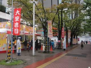 2017.10.17 大阪駅前第四ビル特設売場