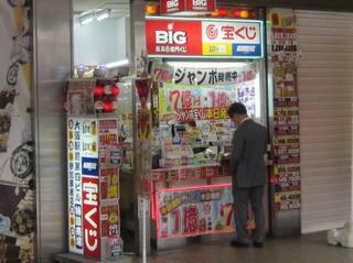 2017.5.10 大阪駅前第二ビルラッキーセンター