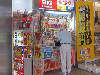 2018.08.03 大阪駅前第二ビルラッキーセンター