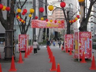 2019.2.21 大阪駅前第四ビル特設売場