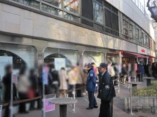 2019.1.30 西銀座チャンスセンター1番窓口