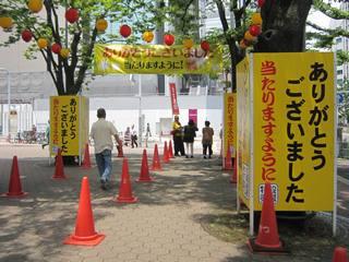 2017.6.1 大阪駅前第四ビル特設売場