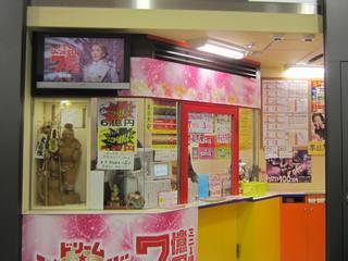 2017.5.21 JR大阪駅御堂筋口(東口)宝くじ売場