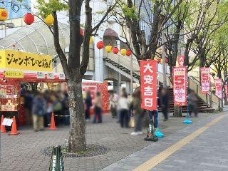2019.4.13 大阪駅前第四ビル特設売場