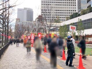 2020.12.25 大阪駅前第四ビル特設売場