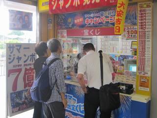 2017.7.18 JR天王寺駅構内1階宝くじ売場