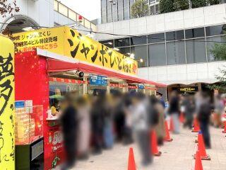 2020.11.28 大阪駅前第四ビル特設売場