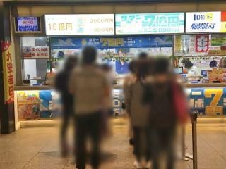 2019.7.20 南海難波駅構内1階宝くじ売場