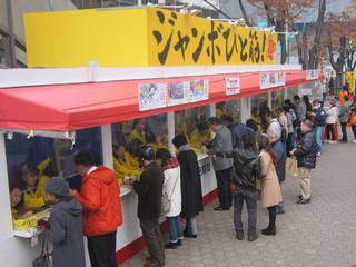 2016.11.29 大阪駅前第四ビル特設売場