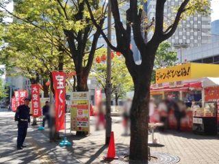 2019.10.7 大阪駅前第四ビル特設売場