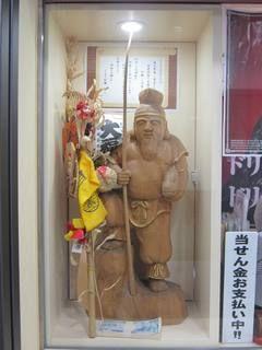 2012.5.14 大阪駅御堂筋口(東口)宝くじ売場