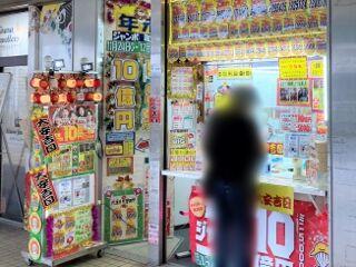 2020.11.28 大阪駅前第二ビルラッキーセンター