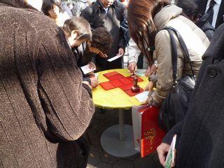 2009年12月22日大阪駅前第四ビル特設売場03