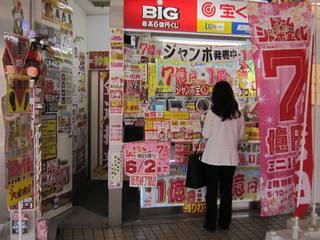 2017.6.1 大阪駅前第二ビルラッキーセンター