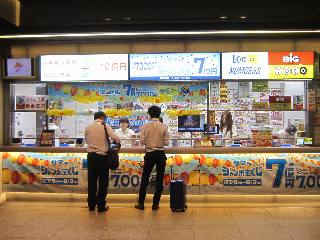 2018.07.09 南海難波駅構内1階宝くじ売場