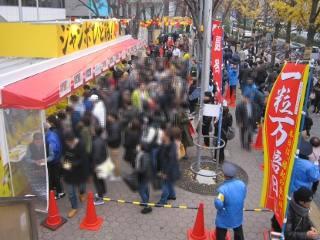 2018.12.21 大阪駅前第四ビル特設売場