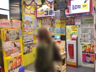 2020.2.16 JR大阪駅桜橋口(西口)宝くじ売場