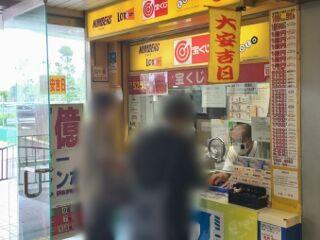 2020.7.15 JR天王寺駅構内1階宝くじ売場