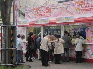2018.04.18 大阪駅前第四ビル特設売場