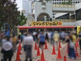 2020.7.15 大阪駅前第四ビル特設売場
