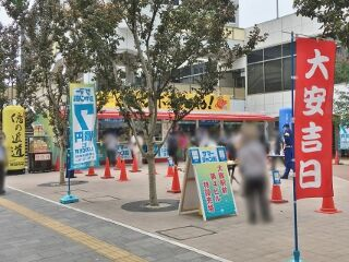 2020.8.7 大阪駅前第四ビル特設売場