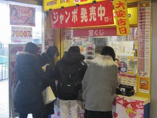 2018.02.20 JR天王寺駅構内1階宝くじ売場