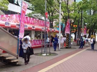 2017.5.21 大阪駅前第四ビル特設売場