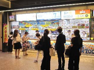 2018.07.30 南海難波駅構内1階宝くじ売場